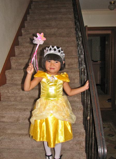 Princess_clio_2