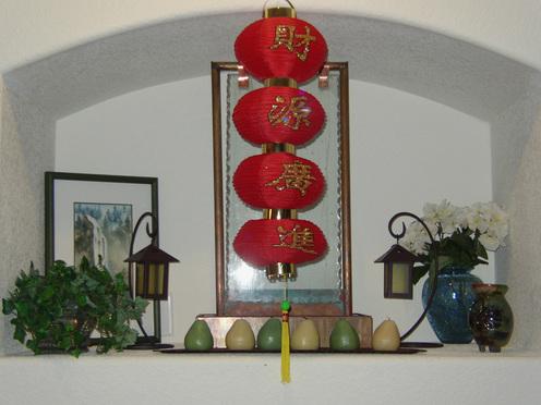 Lanternsa